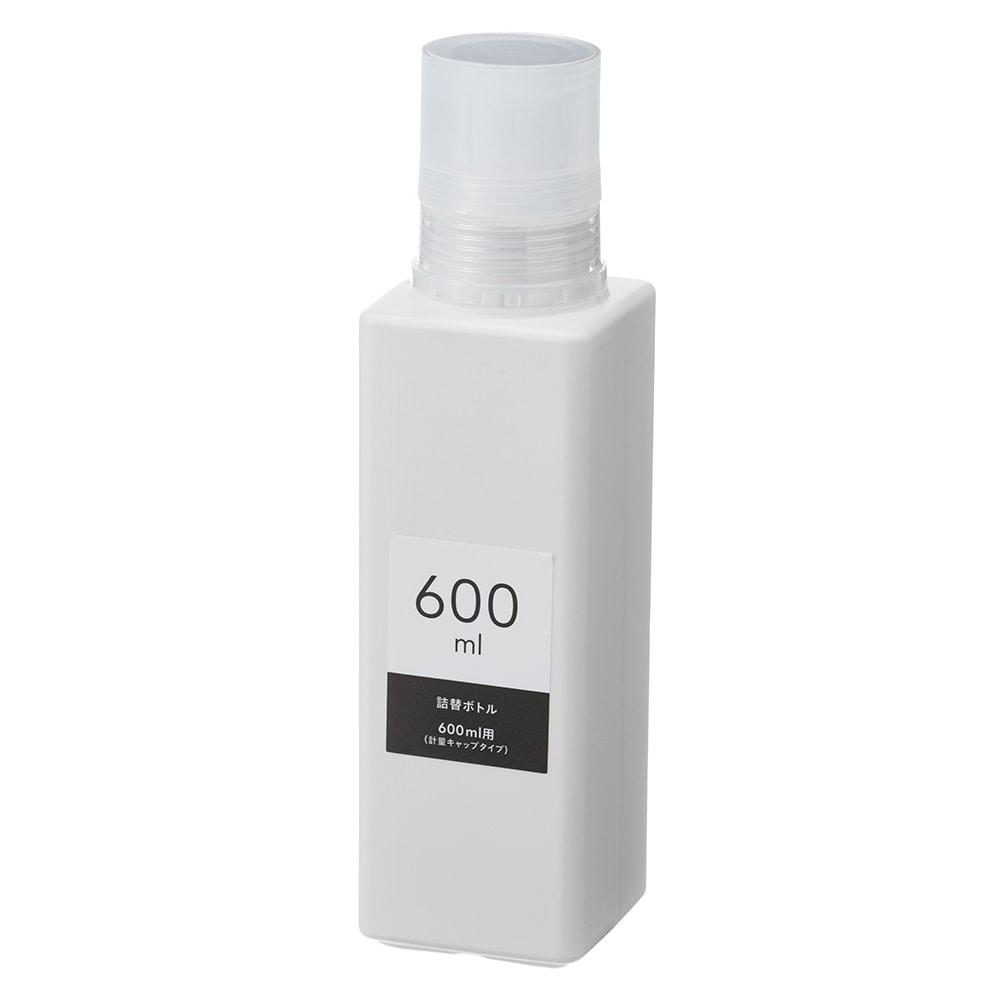 CAINZ 詰替ボトル 600ml ホワイト