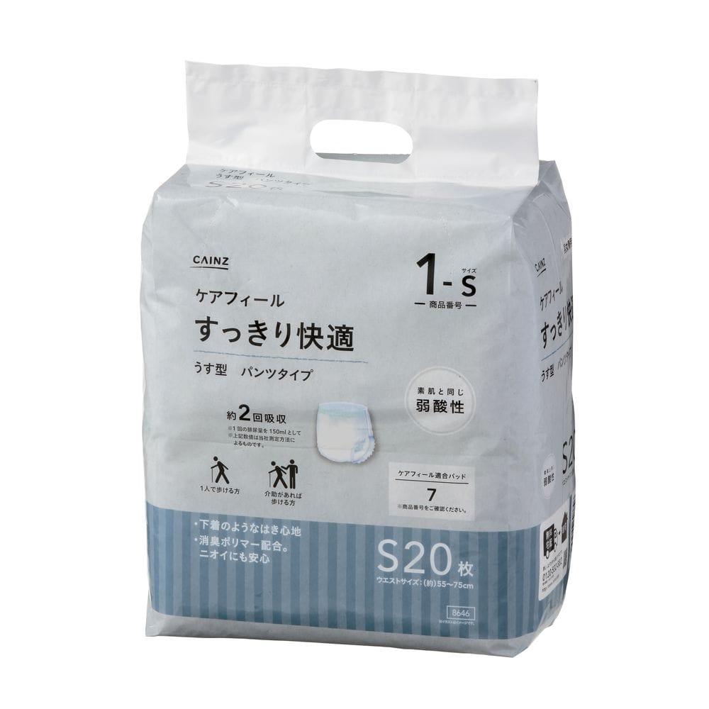 【ケース販売】CAINZ ケアフィール すっきり快適 うす型 パンツタイプ S 80枚(20枚×4個)[4549509608646×4]