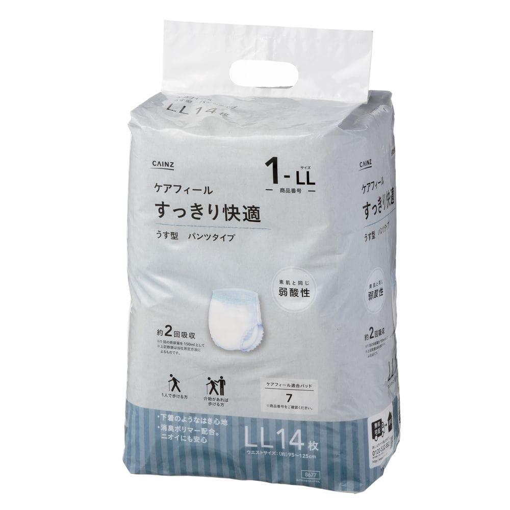 【ケース販売】CAINZ ケアフィール すっきり快適 うす型 パンツタイプ LL 56枚(14枚×4個)[4549509608677×4]