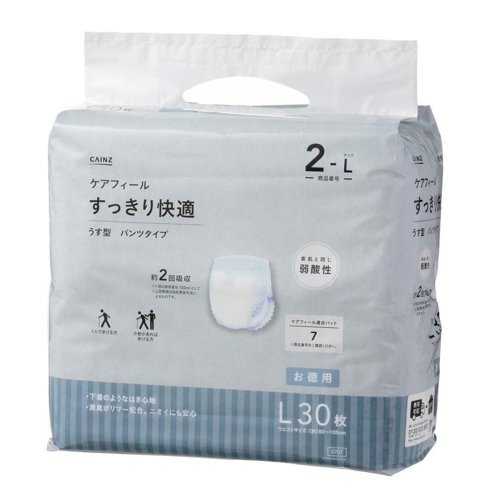 【ケース販売】CAINZ ケアフィール すっきり快適 うす型 パンツタイプ L お徳用 90枚(30枚×3個)[4549509608707×3]