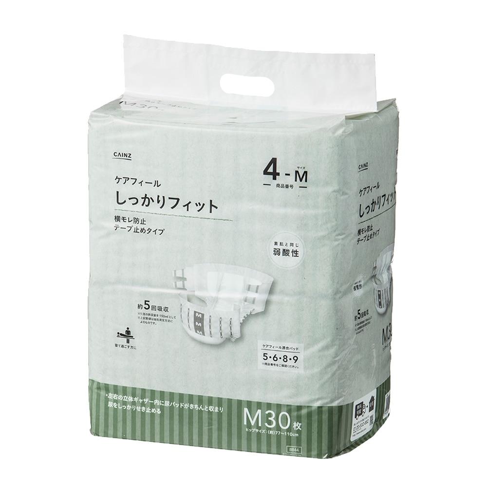 【ケース販売】CAINZ ケアフィール しっかりフィット 横モレ防止テープ止めタイプ M 90枚(30枚×3個)[4549509608844×3]