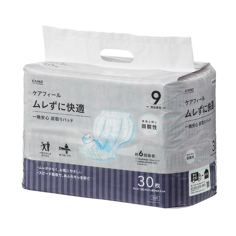 【ケース販売】CAINZ ケアフィール ムレずに快適 一晩安心 尿とりパッド 120枚(30枚×4個)[4549509609049×4]