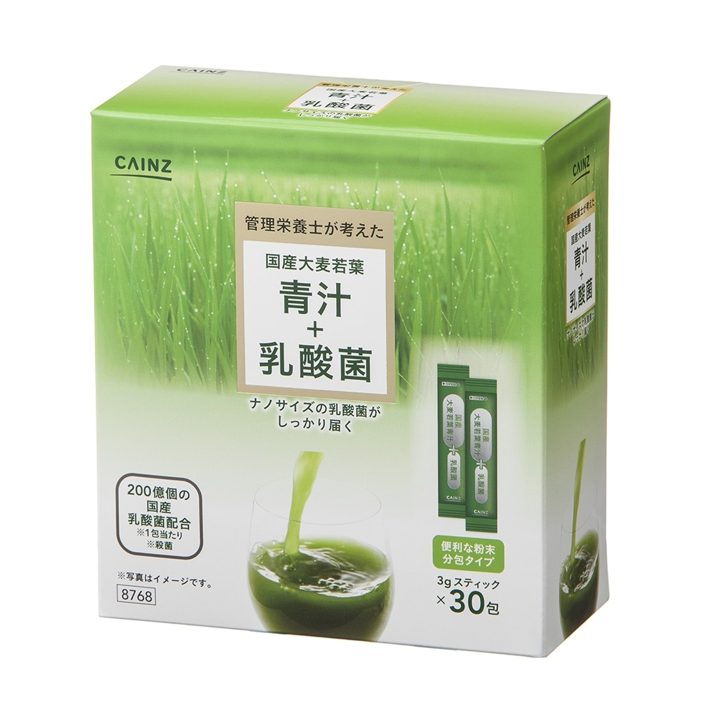 CAINZ 国産大麦若葉青汁+乳酸菌 3g×30包