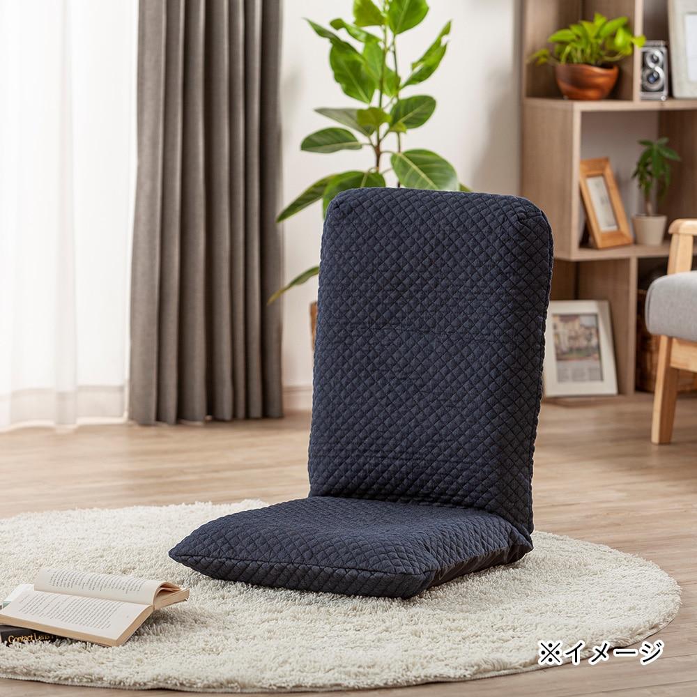 洗えるハイバック座椅子専用カバー デニムキルト