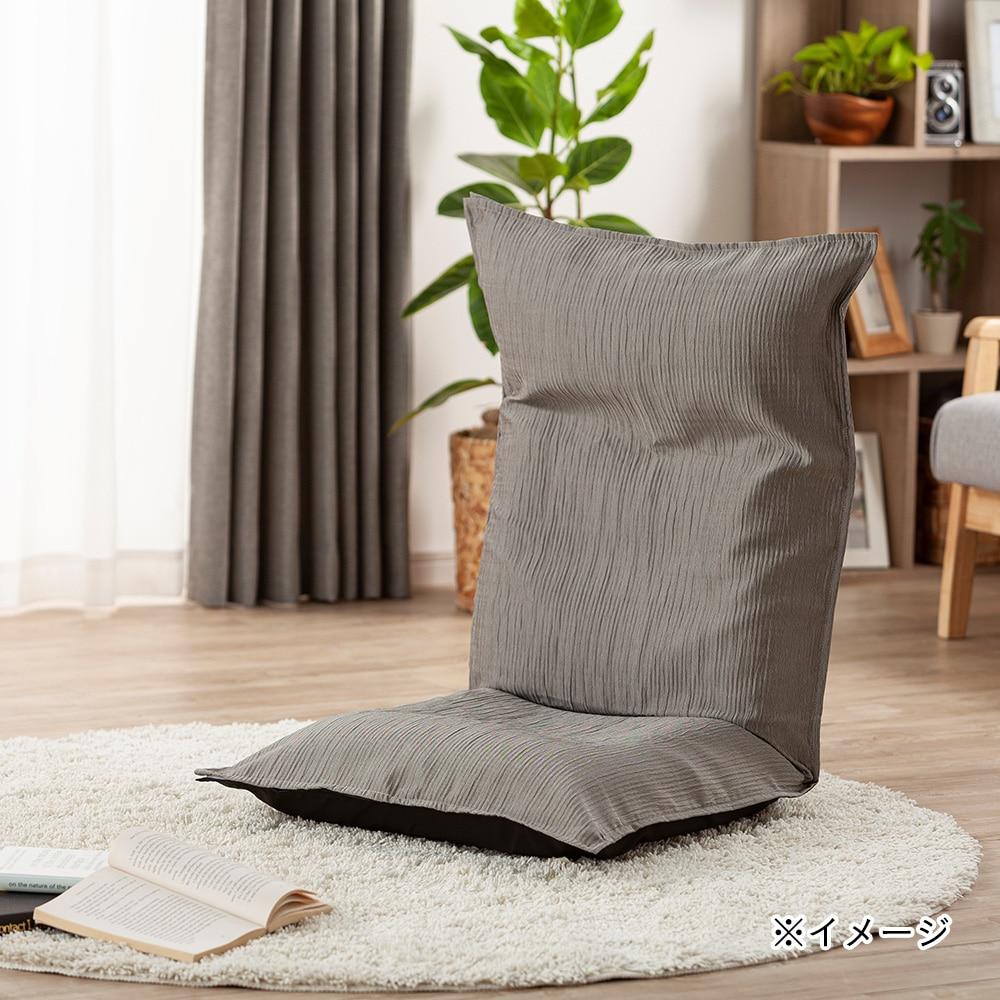 洗える倒れにくい座椅子専用カバー リンクル モカ