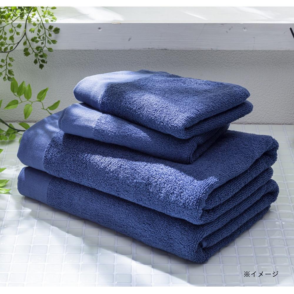 【数量限定】毛羽落ちが少なく丈夫なバスタオル ブルー