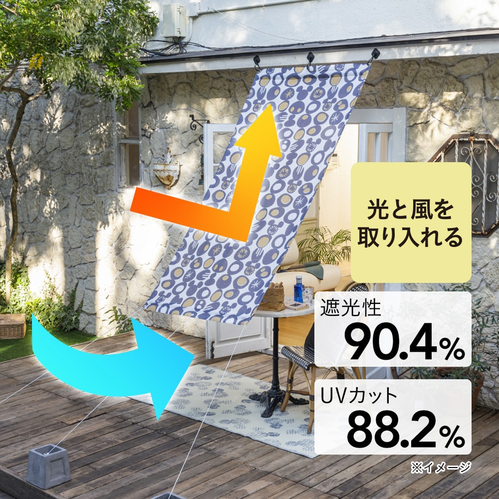 【数量限定・2020春夏】日よけ デザインタープ ミッキー&和み 100×200 ネイビー