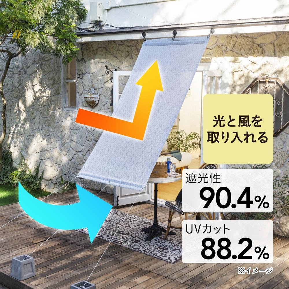 【数量限定・2020春夏】日よけ デザインタープ フィギュール 100×200 ホワイト