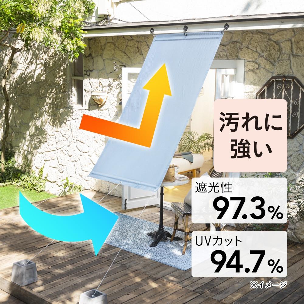 【数量限定・2020春夏】日よけ 汚れに強いデザインタープ ヒッコリー 100×200