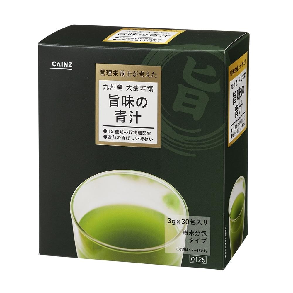 CAINZ 旨みの青汁 3g×30包
