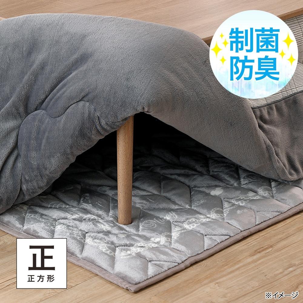 【数量限定・2020秋冬】&Pet 蓄熱こたつ敷パッド ミッキーマウス 95×95