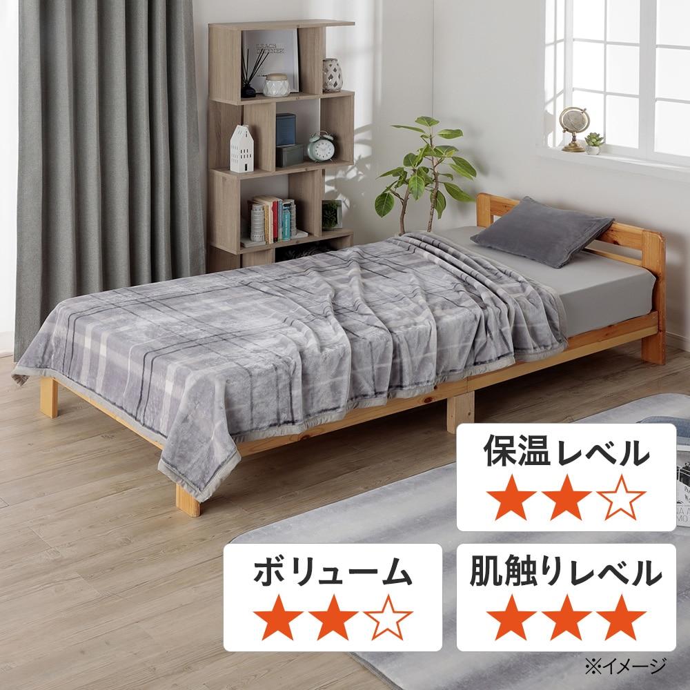 【2020秋冬】スムースウォーム毛布 シングル シュニーチェック/ライトグレー 140×190