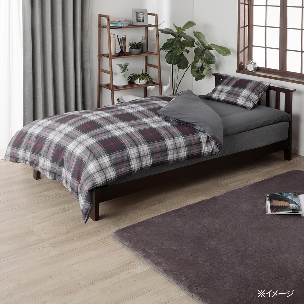 【数量限定・2020秋冬】すぐに使える寝具6点セット タンネチェック