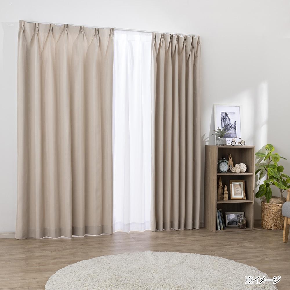 汚れがつきにくい カーテンライト 100×230cm 4枚組セットカーテン