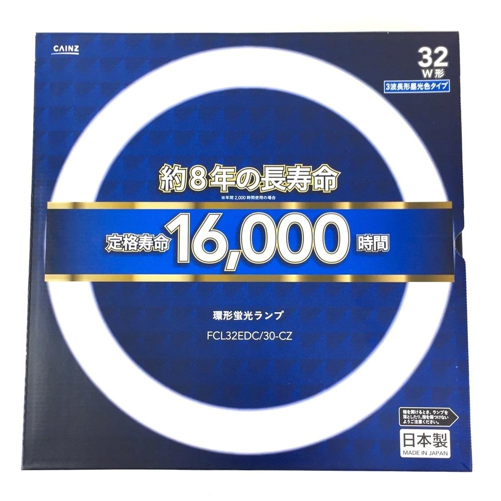 長寿命蛍光ランプ FCL32EDC/30-CZ