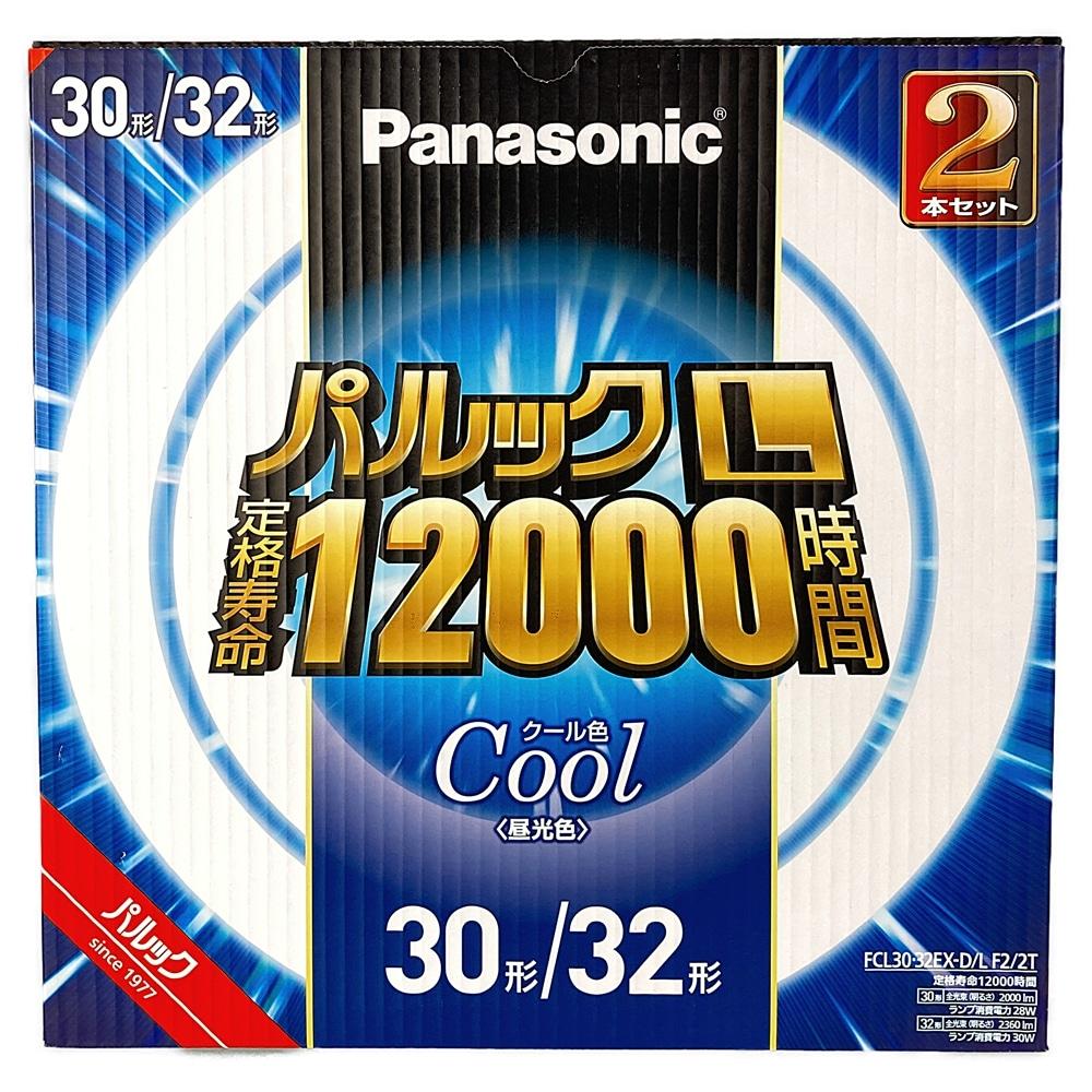 パナソニック パルックL 30形+32形 クール色 FCL3032EXDLF22T