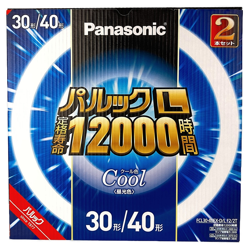 パナソニック パルックL 30形+40形 クール色 FCL3040EXDLF22T