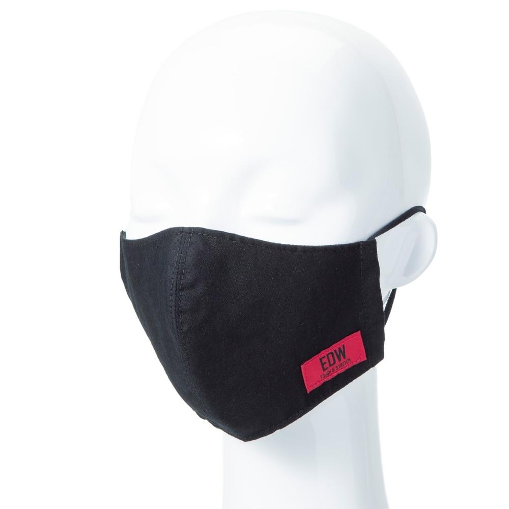 【数量限定・国内製造】EDWマスク 大人用 ブラック