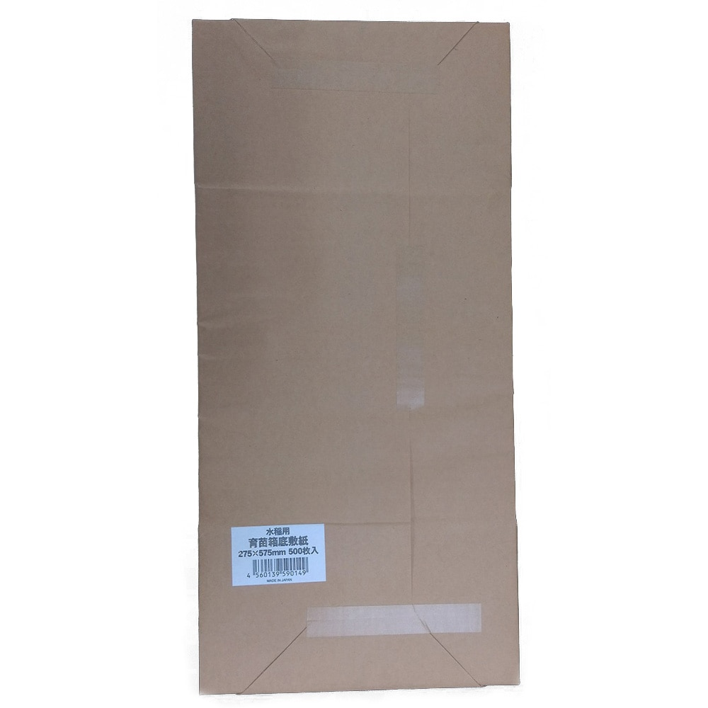 【店舗限定】<ケース販売用単品JAN> 育苗箱用 底敷紙 500枚入