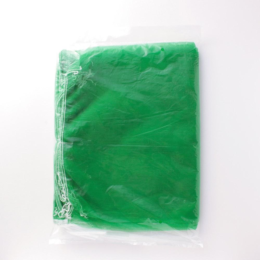 野菜ネット 緑 10K 10P