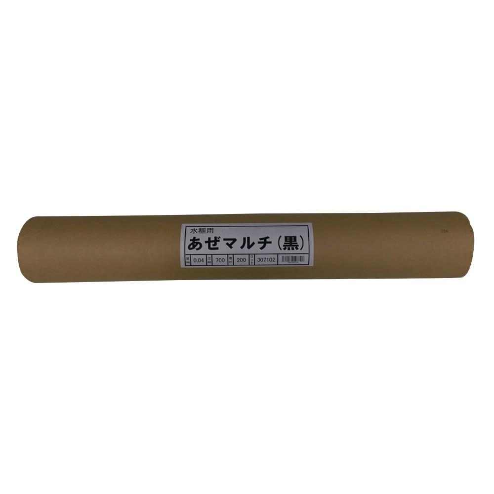 【店舗限定】<ケース販売用単品JAN> アゼベルト 0.04×1200×200m