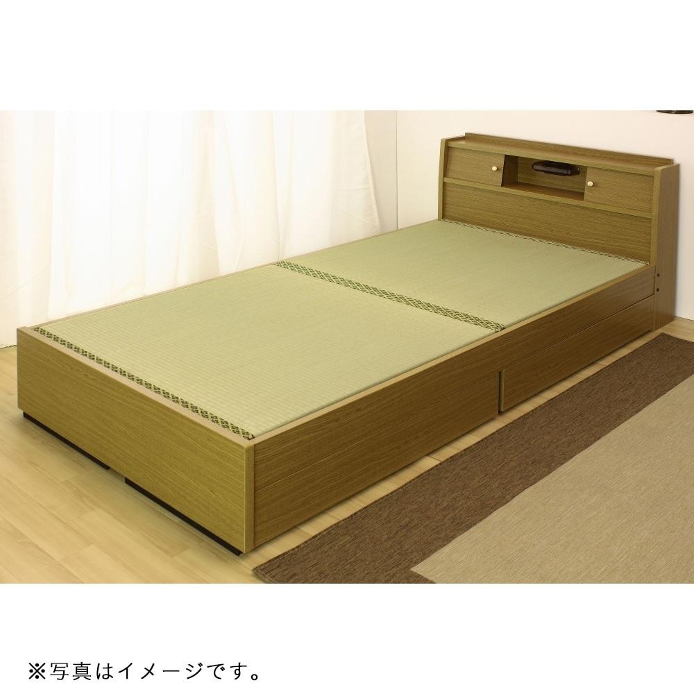 棚 照明 引出付畳ベッド ダブル ナチュラル A151-50-D【別送品】