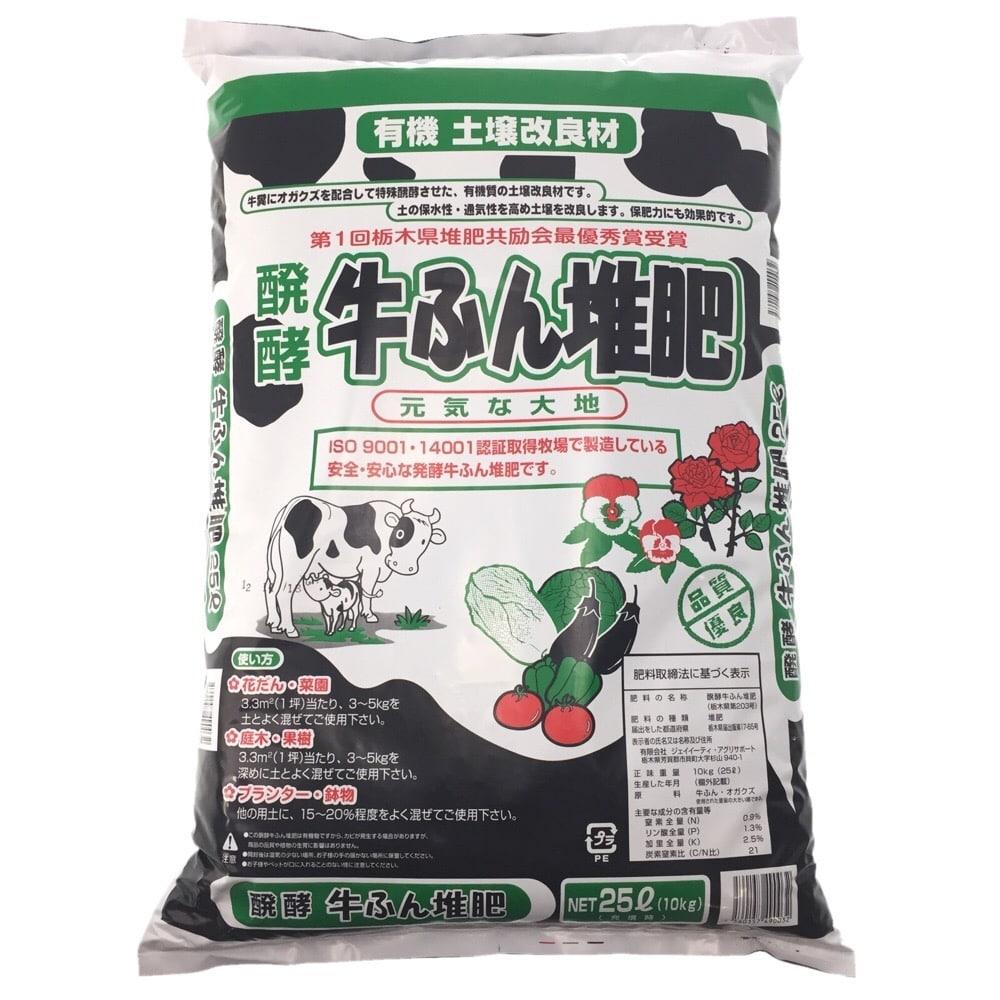 【店舗限定】醗酵牛ふん25L T