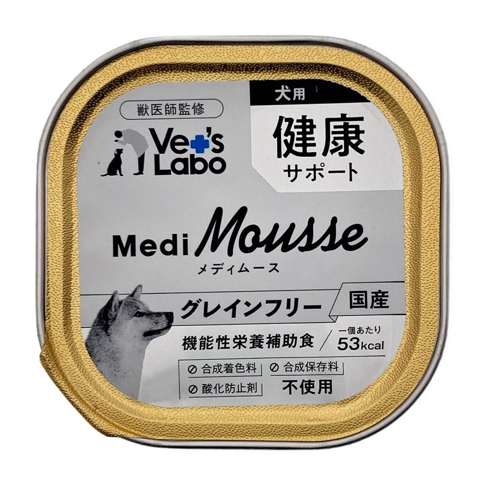 メディムース 犬用 健康サポート