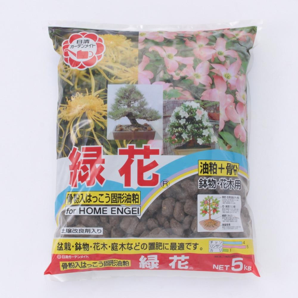 日清ガーデンメイト 緑花(中粒) 5kg