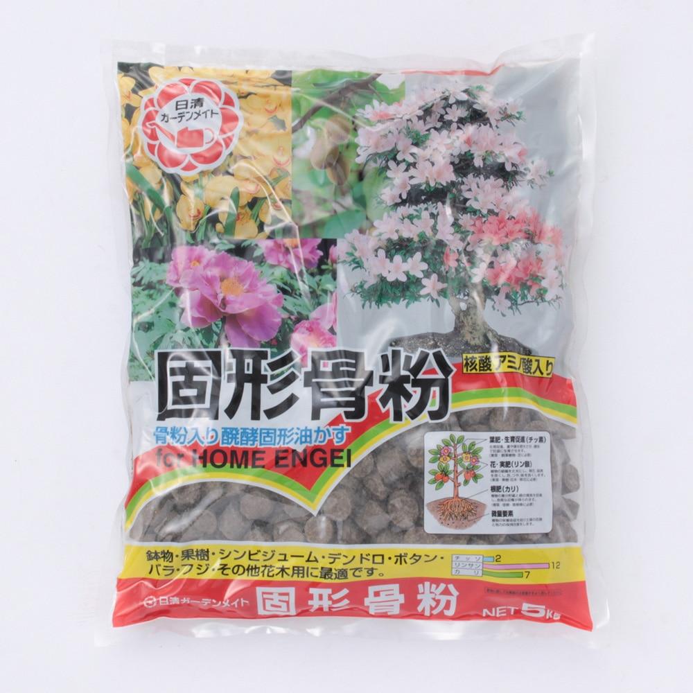 日清ガーデンメイト 固形骨粉 5kg