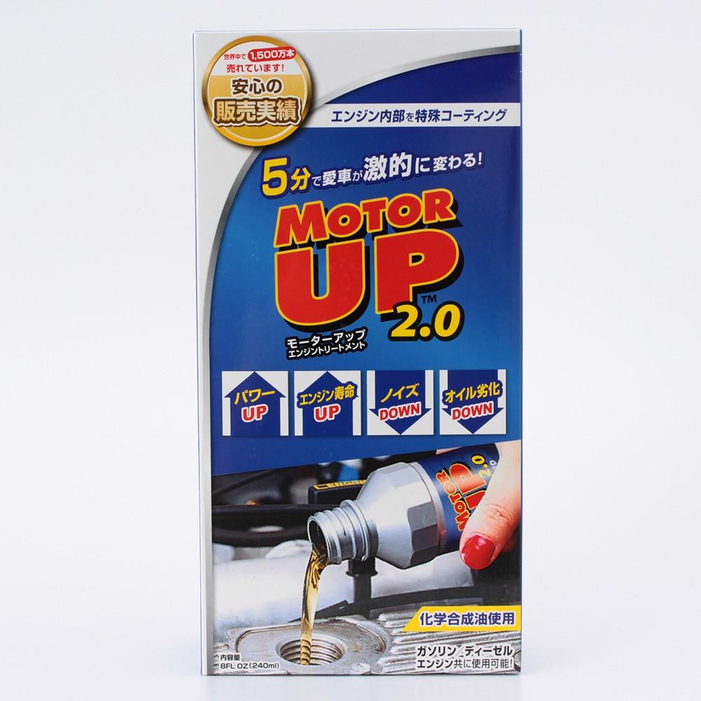モーターアップ モーターアップ2.0 エンジントリートメント MU56