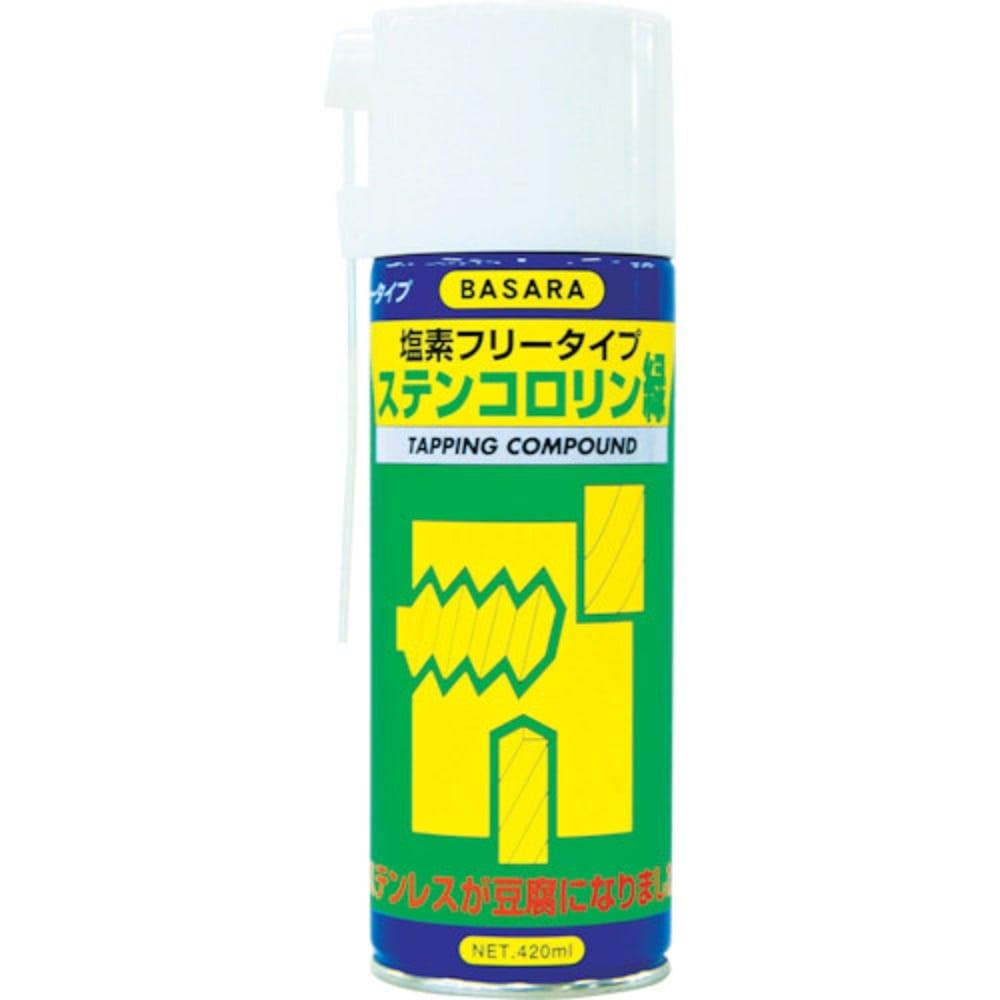 ステンコロリン緑 420ML