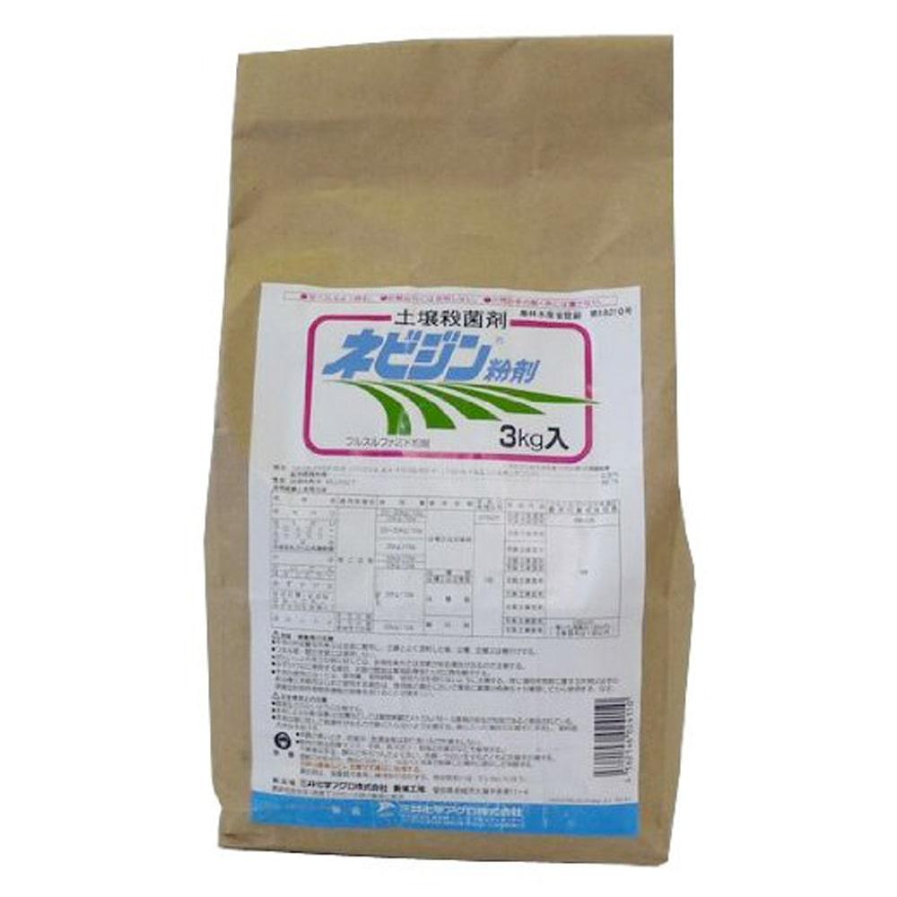 三井化学アグロ ネビジン粉剤 3kg