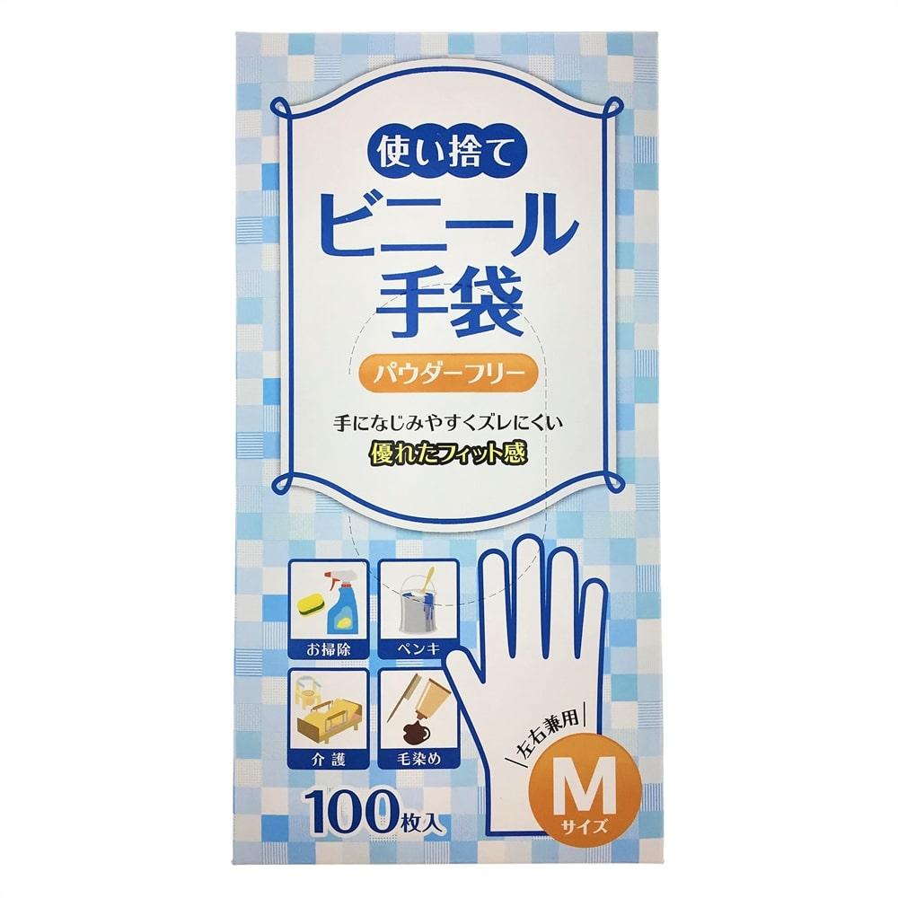 【数量限定】ビニール使い捨て手袋 M 100枚