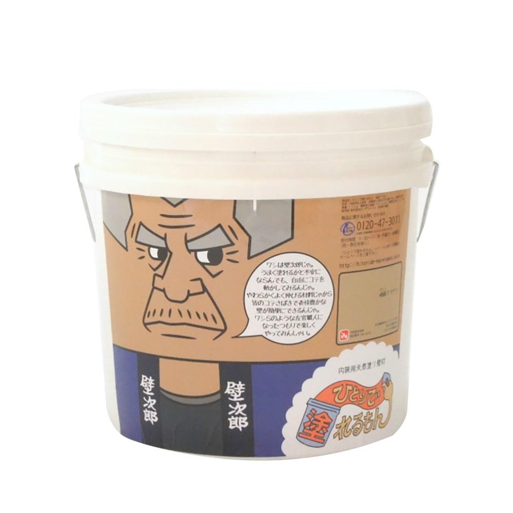 ひとりで塗れるもん 頑固ブラウン 11kg【別送品】