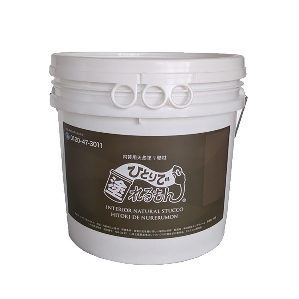ひとりで塗れるもん コテノスケ(ピュアホワイト)11kg 【別送品】