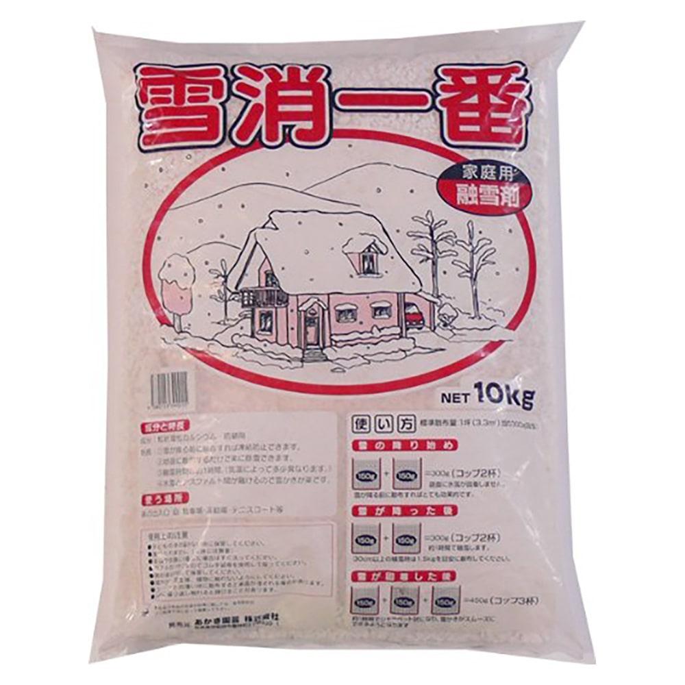 【数量限定】家庭用 融雪剤 雪消し一番 10kg