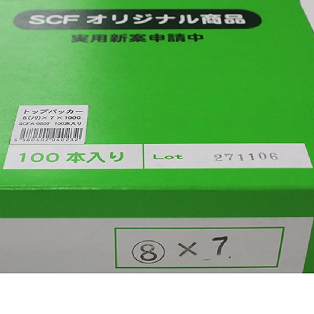 【店舗限定】トップバッカー100本 8×7×1000
