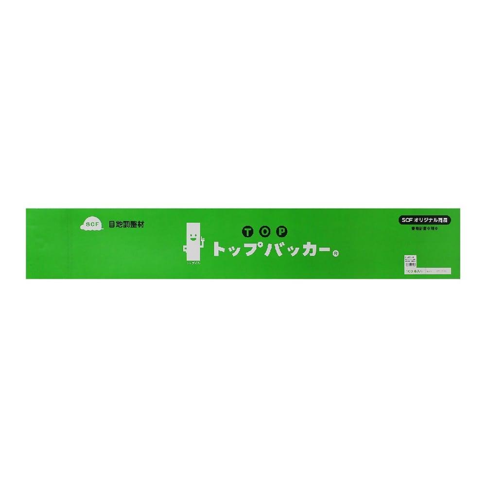 トップバッカー100 SCFA-1010 100本