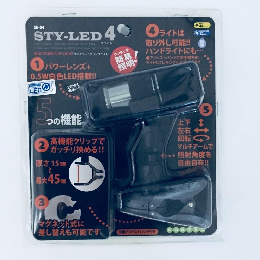 STY-LED4 マルチアームクリップライト