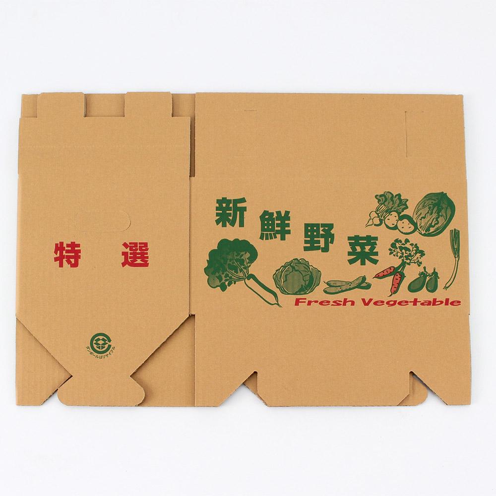 新鮮野菜ダンボール 小 ノンステープル