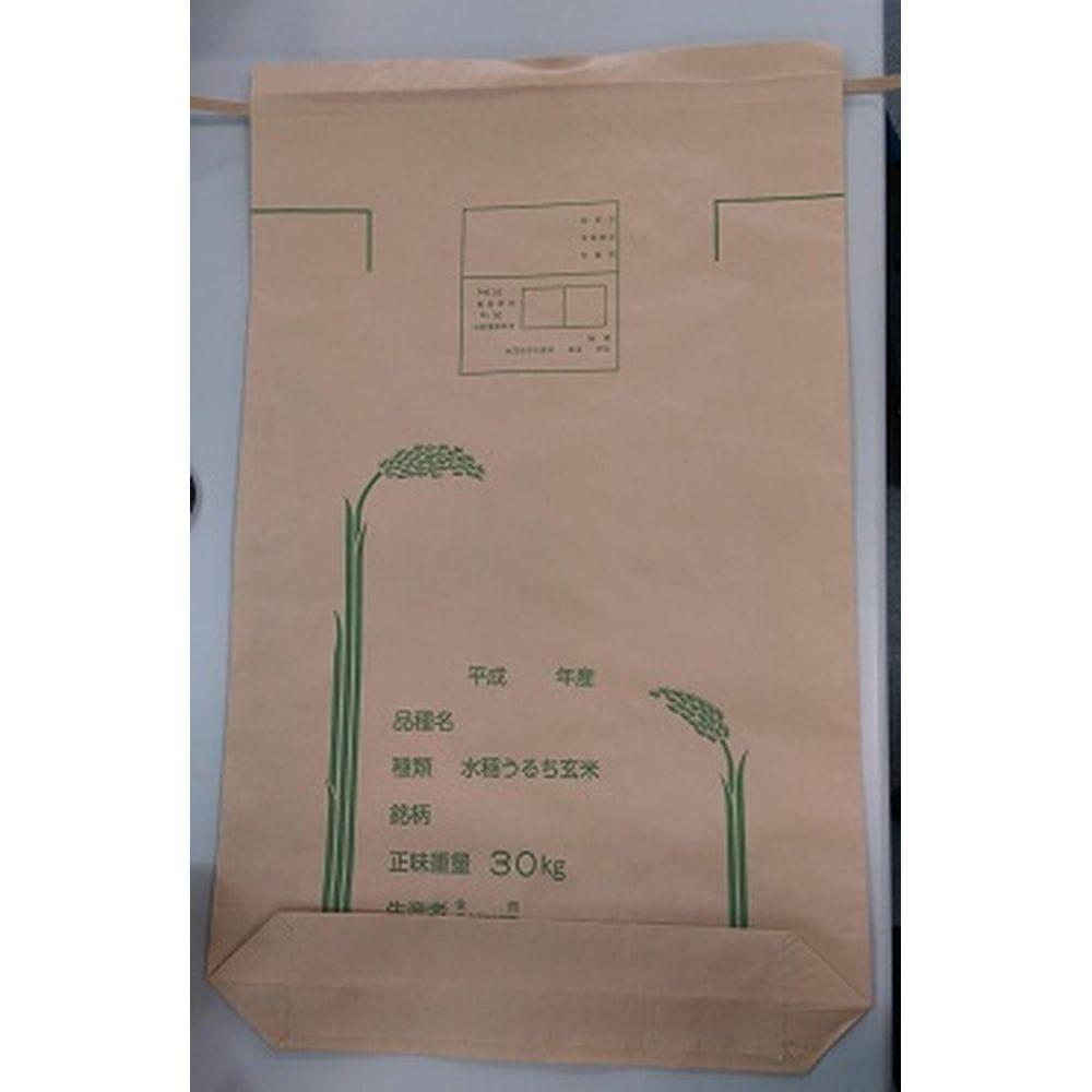 【店舗限定】米袋 30kg