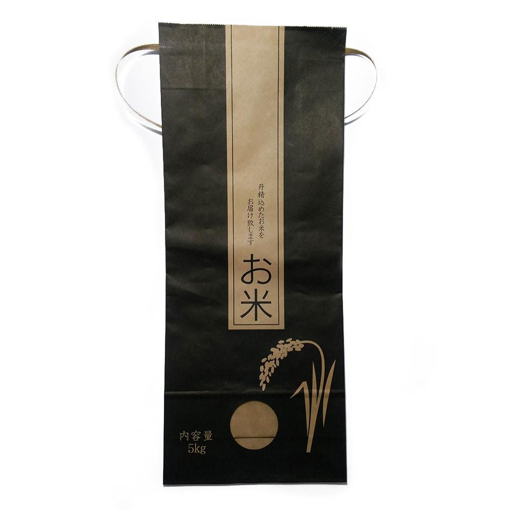 【店舗限定】<ケース販売用単品JAN>米袋 保湿タイプ 5kg