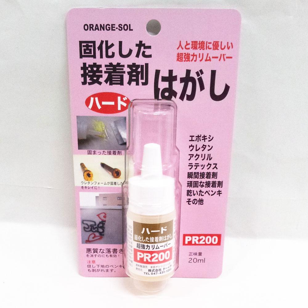 瞬間 接着 剤 剥がし 方 接着剤のはがし方の基本 - toolfirst.jp
