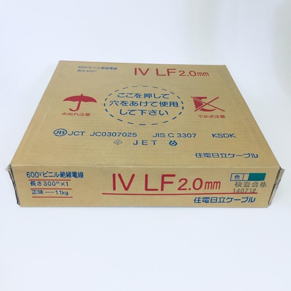 IV2.0緑 300M 箱売り