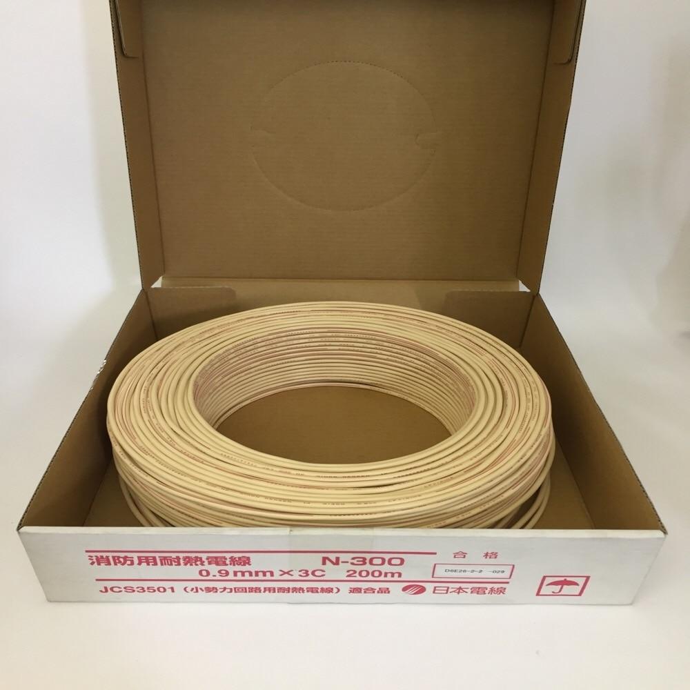 HP線(消防用耐熱電線)3X0.9 200M巻