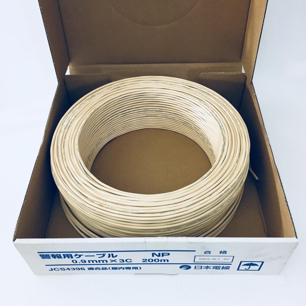 AE線(警報用耐熱電線)3X0.9 200M巻