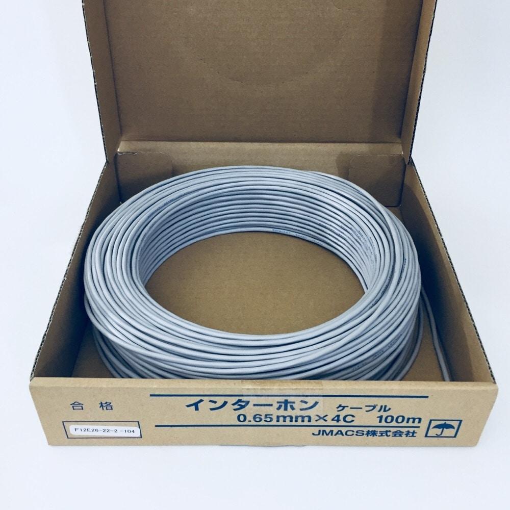 インターホンコード 4芯X0.65 100m巻き箱