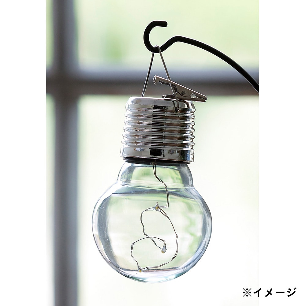 電球型ソーラーライトミニ