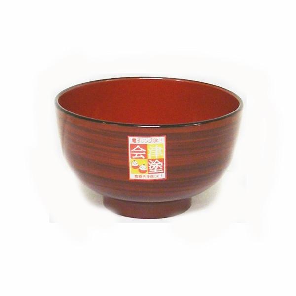 食洗機対応 汁椀 京型ロクロ(チーク)